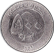 500 Līrah / Livres (without latent image) -  obverse
