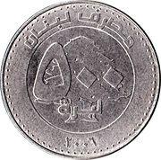 500 Līrah / Livres (without latent image) -  obverse