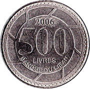 500 Līrah / Livres (without latent image) -  reverse