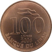 100 Līrah / Livres -  reverse
