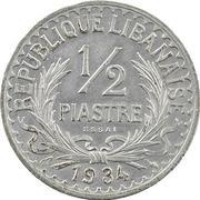 ½ Ghirsh / Piastre (Essai) – reverse