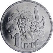 1 Līrah / Livre (FAO) -  reverse