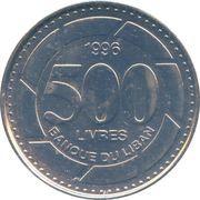 500 Līrah / Livres (without latent image) -  reverse