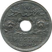 1 Ghirsh / Piastre (zinc) – reverse