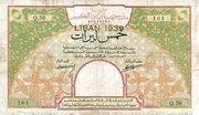 5 Livres (LIBAN 1939) – obverse