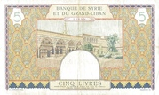 5 Livres (LIBAN 1939) – reverse