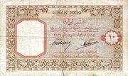 10 Livres (LIBAN 1939) – obverse