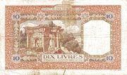 10 Livres (LIBAN 1939) – reverse