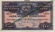 100 Livres (LIBAN 1939) – obverse