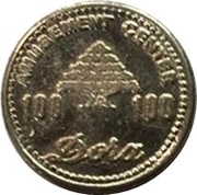 100 - Mahfouz Ikhwan Shops (Dora) – reverse