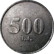 500 Livres - Casino Du Liban – reverse