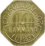 10 Paras - Chagour Palace (Hammana) – obverse