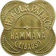 50 Paras - Chagour Palace (Hammana) – obverse