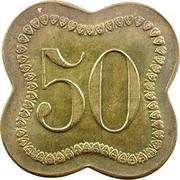 50 Paras - Chagour Palace (Hammana) – reverse