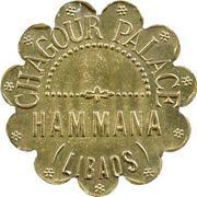 100 Paras - Chagour Palace (Hammana) -  obverse