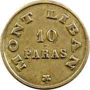 10 Paras - Mont Liban - Filature N. Veltakis – obverse