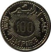 100 - Al Bashir Empire (Tripoli) – reverse