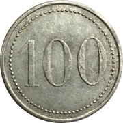 100 - Token – obverse