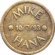 Wedding Token - Mike & Hana – reverse