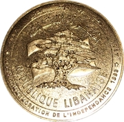 BDL Medal - 50th Anniversary of Independence (Bronze) – obverse