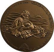 BDL Medal - Cana Martyrs – obverse