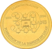 Medal - BDL 30th Anniversary (Gold) – reverse