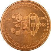 Medal - BDL 30th Anniversary (Bronze) – reverse