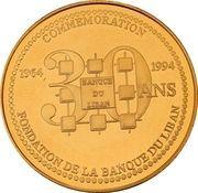 Medal - BDL 30th Anniversary (Copper Gilt) – reverse