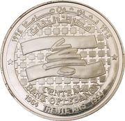 Medal - BDL 30th Anniversary (Nickel) – obverse