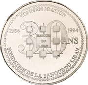 Medal - BDL 30th Anniversary (Nickel) – reverse