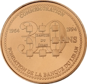 Medal - BDL 30th Anniversary (Copper) – reverse