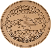 BDL Medal - Rafic Hariri (Bronze) – obverse