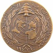 Medal - UNESCO Congress in Beirut, Lebanon – obverse