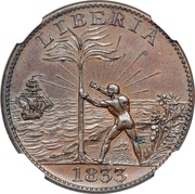 1 Cent (Token Coinage; large ship) – obverse