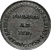1 Cent (Token Coinage; small ship) – reverse