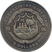 5 Dollars (Welcome) – obverse