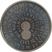5 Dollars (Welcome) – reverse