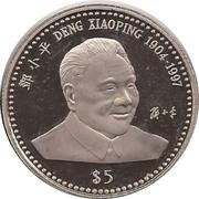 5 Dollars (Deng Xiaoping) – reverse