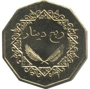 ¼ Dinar -  reverse