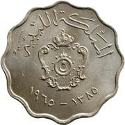 50 Milliemes - Idris I -  obverse