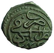 1 Para - Mahmud II – reverse