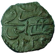 1 Para - Mahmud II – obverse