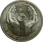 5 Dinars (Disabled Persons; Piedfort) – obverse