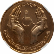 70 Dinars (Disabled Persons; Piedfort) – obverse