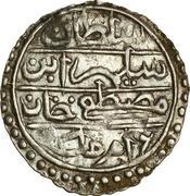 10 Para - Selim III – obverse