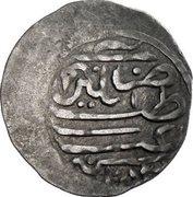 """5 Para """"Beshlik"""" - Mehmed IV – reverse"""