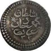 20 Para - Mahmud II (type D/E) – obverse