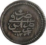 20 Para - Mahmud II (type D/E) – reverse