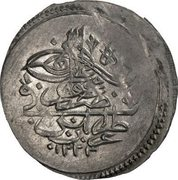 20 Para - Mahmud II (type B; without stars) – obverse