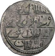 20 Para - Mahmud II (type B; without stars) – reverse